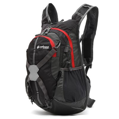Chanodug Cycling Backpack